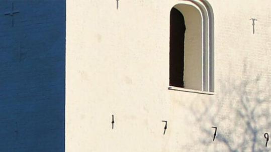 Kirkevæg med tallet 1779